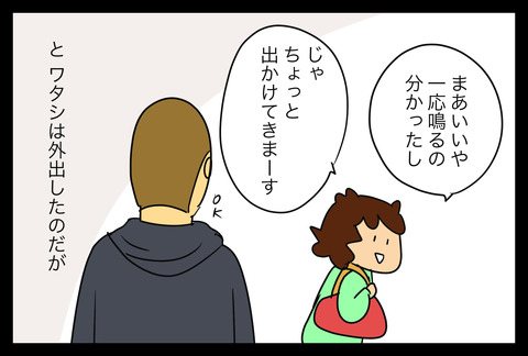 alarm1-6