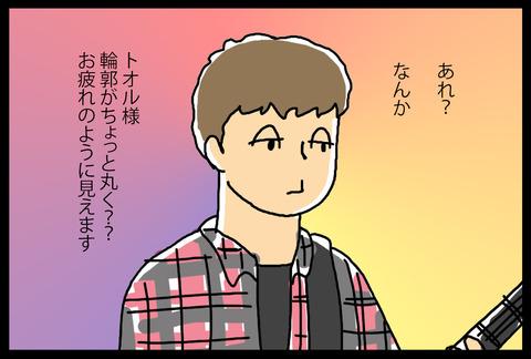 oneok20171-4