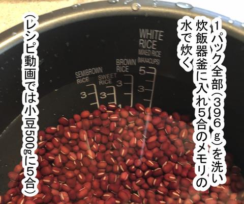 daifuku2-11