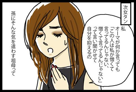 girls1-3
