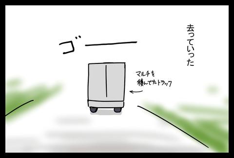 niwa20188-4