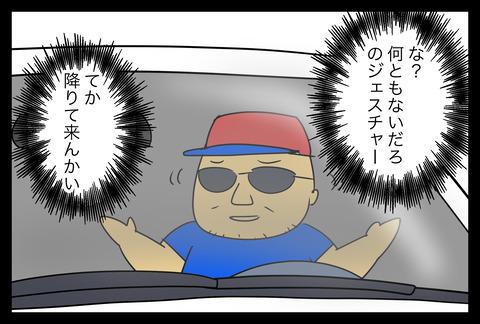 jiko1-7