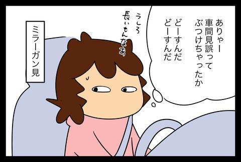 jiko2-5