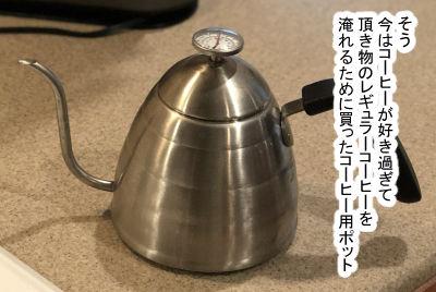 coffee2-2