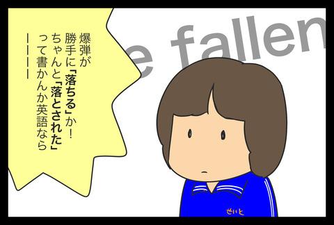 C1E05807-8242-4C31-B1D2-09DA9F1750BF