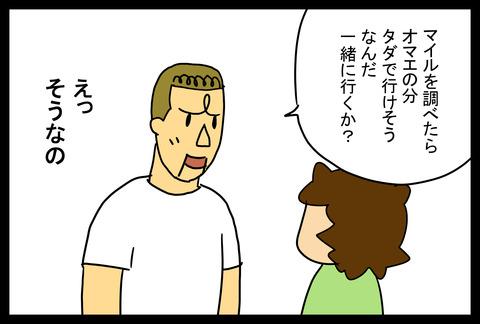 kurosawa1-4