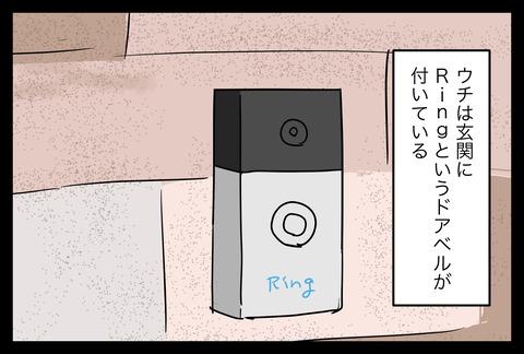 05D2AD8C-26B1-4714-9B77-121FEBAA1434