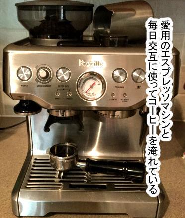 coffee2-3