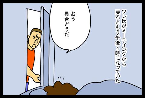 headache1-4
