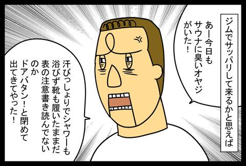 tsureshi20181-5