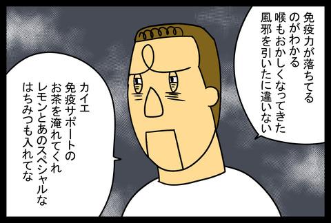 tsureshi20181-2