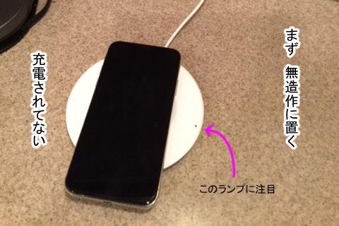 iphonex2-3