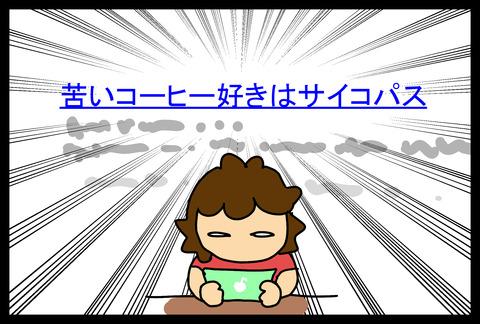 coffe1-6