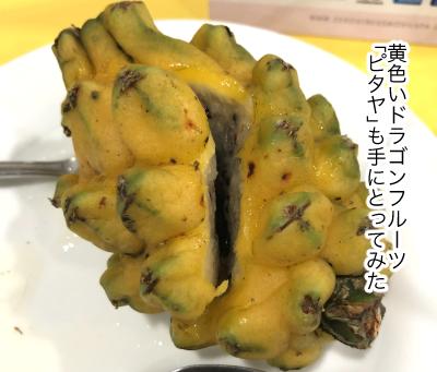 fruit20181-5