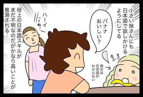 イラスト195 (1)