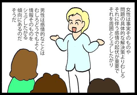 biblestudy3-1