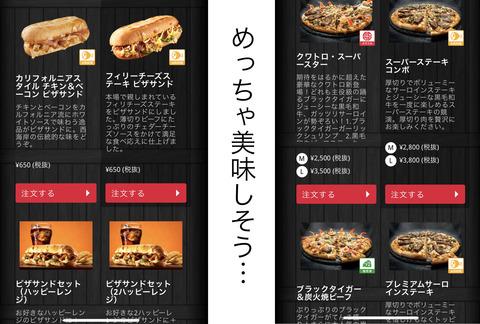 pizza192-5