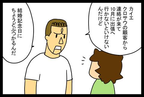 kurosawa1-1