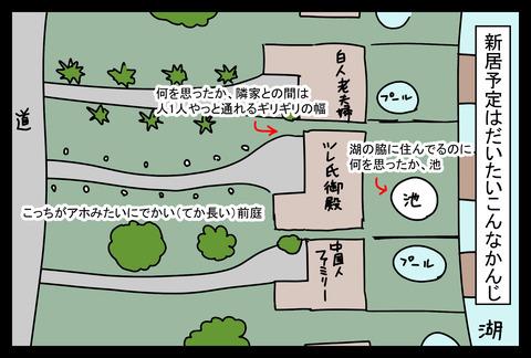 niwa201815-2