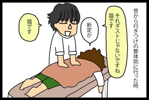 zensoku1-3