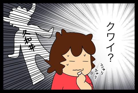 chest1-7