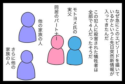 jiken1-6 (1)