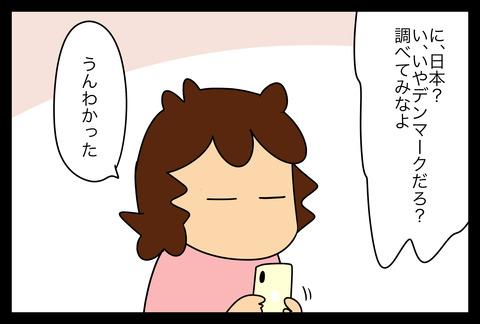 royal1-4