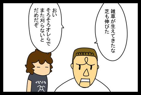 niwa20189-4