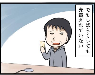 iphonex2-10