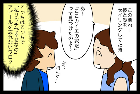 gradu4-6