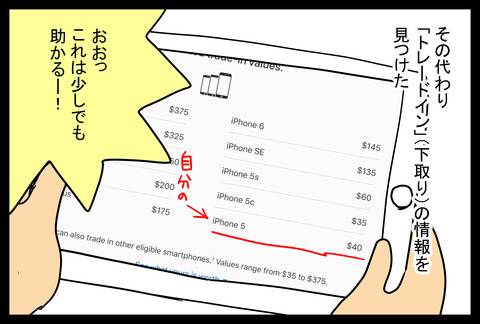 iphonex1-2