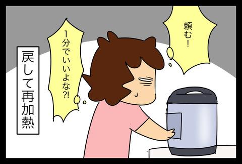yude1-3