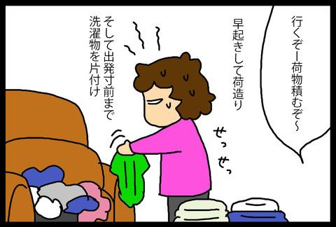 japan20171-3