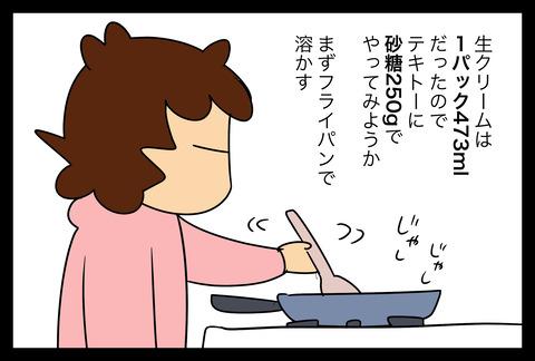 cara1-6