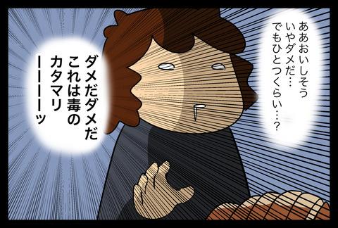 fukutu2-9