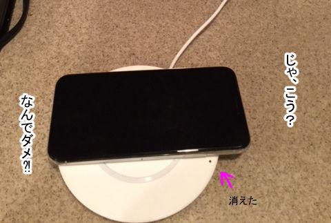 iphonex2-7