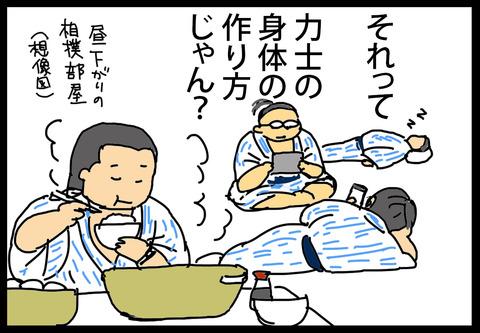 diet1-6