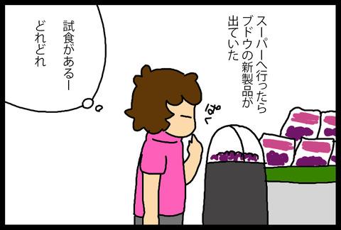 gumdrops1-1