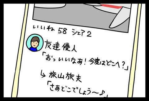 kukou1-7 (1)