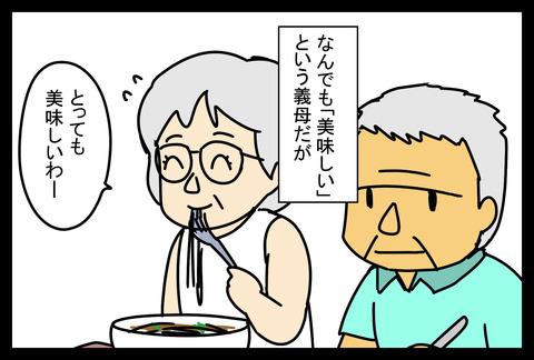 sukikirai1-2
