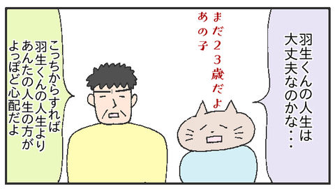 tako2-6