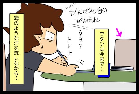 yubin2-9