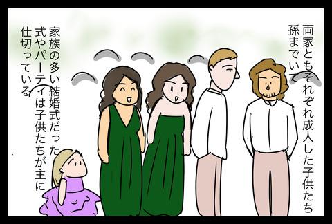 wedding1-3