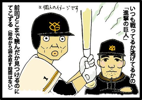 manga1-6