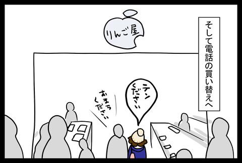 iphonex1-3