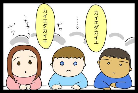 missouri5-4