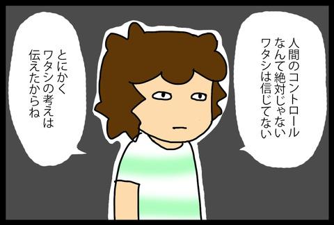 harvey7-3