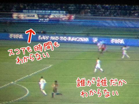 shibasaki1-5