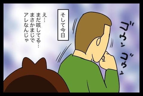 70176A2E-92C3-4DBC-99F1-72A61750BE02