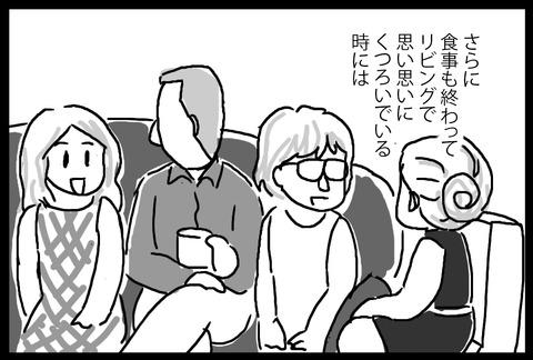 family20175-3